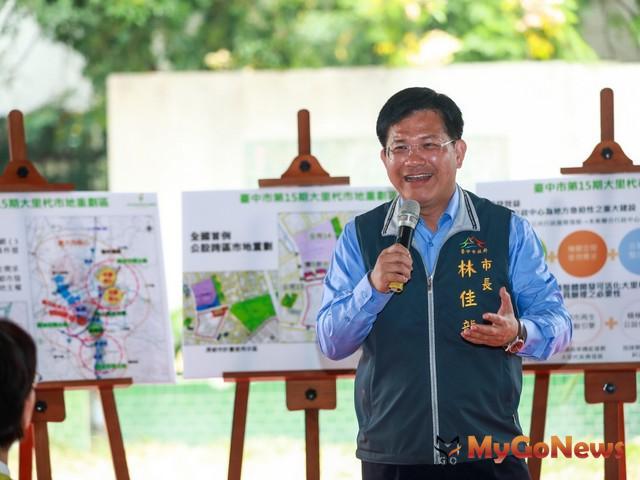 林佳龍宣布大里杙市地重劃啟動,強調公辦市地重劃避免大規模自辦重劃爭議(圖:台中市政府)