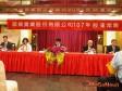 國揚集團:將參與台北車站雙子星C1D1招標案