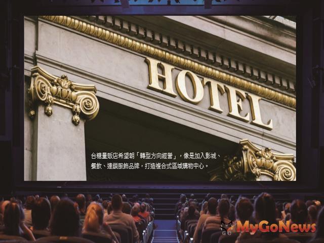 台糖國際觀光飯店 第一科大特區繁榮計畫增值 NO.1