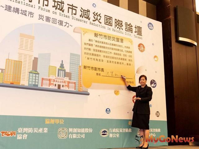 副市長沈慧虹主持新竹市2018年環保優良營建工程表揚,提升防污成效打造好空氣(示意圖)