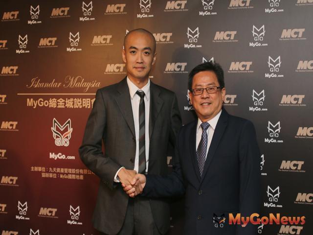馬來西亞地產開發商MCT產業集團拿督蘇啟志(右)與九天資產、MyGo.com執行長林楠桂(左) MyGoNews房地產新聞 Global Real Estate