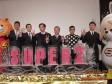 熱銷建案!超越650戶榮耀肯定 SUPER1超完美熱銷