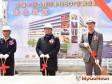 竹北利多 自強七街立體停車場BOT案開工