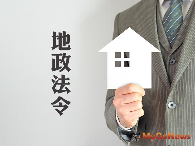 未辦繼承登記土地欠繳稅款,繼承人的自有財產也可能被強制執行 MyGoNews房地產新聞 房地稅務