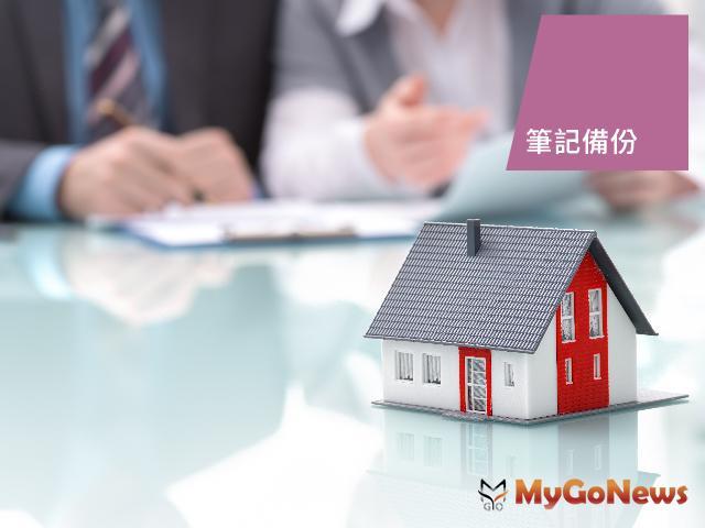 適用房地合一課稅新制之個人房地交易若有損失,仍應依限申報,以免受罰
