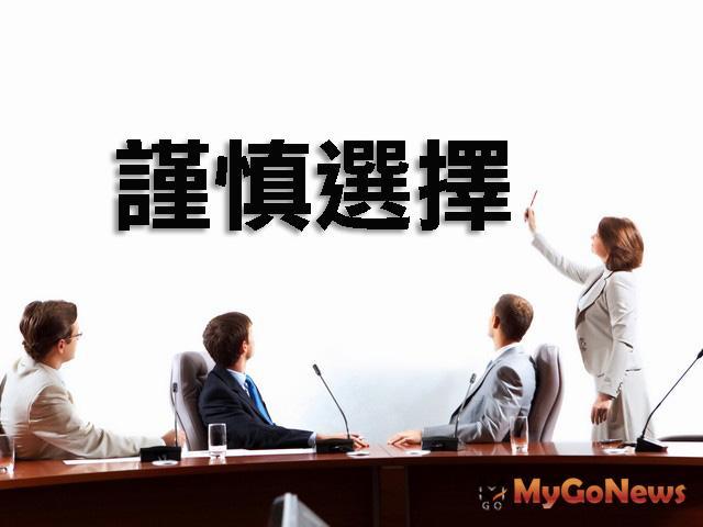 謹慎置產 海外不動產銷售注意「5大事項」