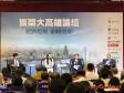 莊志成:「價平量增」才能帶動房市正面發展