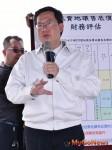 鄭文燦:新建桃園分局同安派出所於經國重劃區
