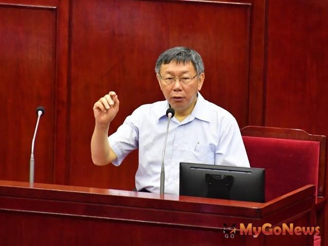柯文哲至議會專案報告台北市重大工程及BOT案最新推動進度