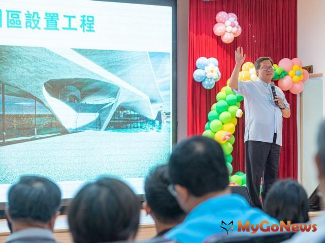 鄭文燦:積極推動更多建設,打造新屋成為樂活的好地方(圖:桃園市政府)