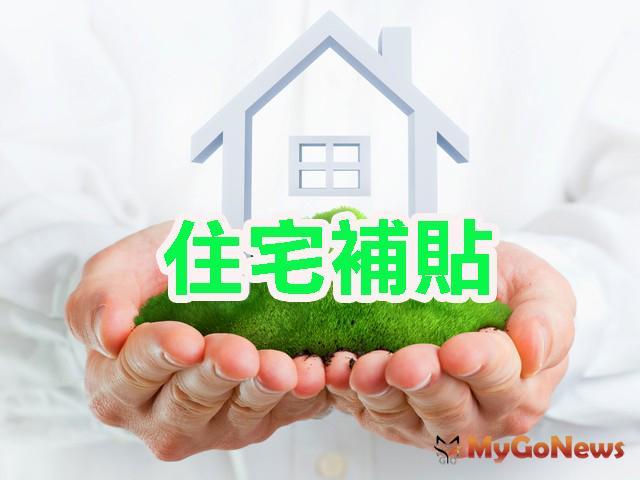 內政部:因應水災 2018年度住宅補貼受理期間順延至9月7日