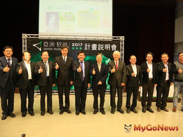 「亞洲‧矽谷」計劃說明會,結合物聯網及智慧機械,搶攻全球市場(圖:台中市政府)