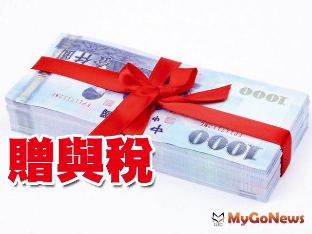 二親等以內親屬間財產之買賣,應否課徵贈與稅?