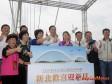 新北市重視混凝土工程品質 新月橋獲選優良獎