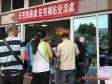 筆記起來!7/23桃園市「住宅補貼」開跑