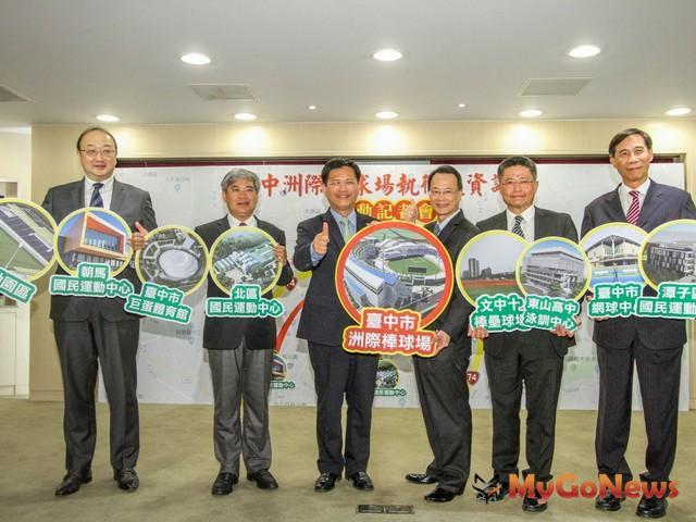 中市將建運動休閒綜合產業園區 預計2023年營運(圖:台中市政府)