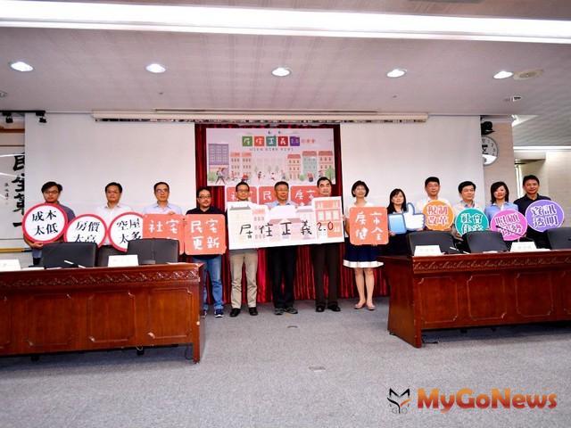 台北市提「居住正義2.0」 內政部:樂見並持續合作 MyGoNews房地產新聞 區域情報