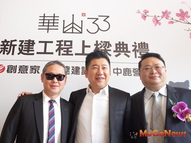 王明正+廖鎮漢,「華山33」上梁