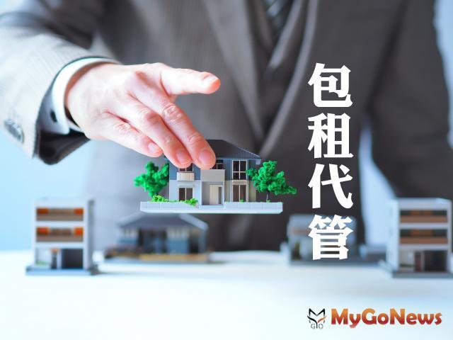 台北市 包(代)租代管2,200戶計畫正式起跑
