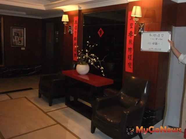 (圖:台北市政府)