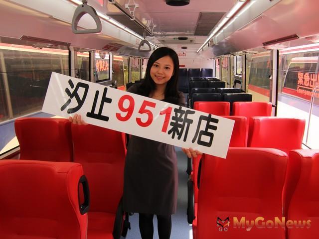 951「汐止-南港展覽館-新店」上路,10月16日前免費搭(圖:新北市政府)