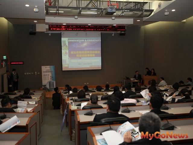 「新北市新莊國際創新園區興建營運移轉案」於2012年12月19日辦理第一次招商說明會
