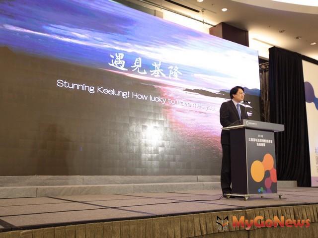 林右昌出席北台首長會議暨成果展,期許會議成為地方與中央協作平台(圖:基隆市政府)