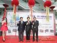 國土空間發展特展台北展出 中台灣主題週打頭陣
