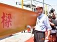韓國瑜 參加高市總圖共構會展文創會館上樑