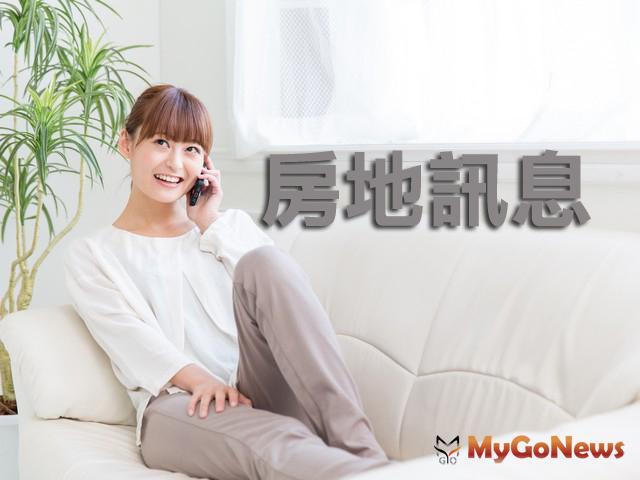 2020年度自購住宅貸款利息補貼及修繕住宅貸款利息補貼開始申請了 MyGoNews房地產新聞 房地稅務