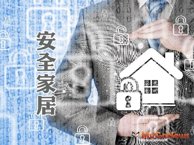 安全家居 地下室滲水或湧水應請專業技師處理