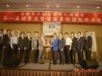 新藍海!台北市不動產國際代銷協會正式成立