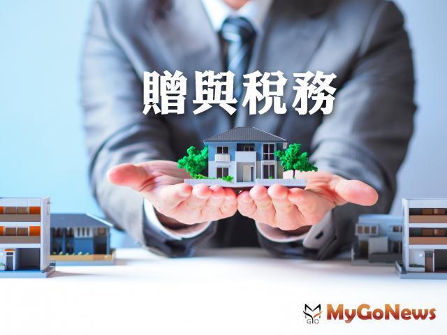 外國人贈與中華民國境內之財產應課徵贈與稅