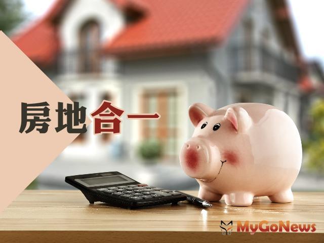 出售屬於房地合一新制房屋及土地,無論盈虧均應辦理申報