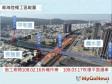 高雄鼓山 青海陸橋2月16日開始拆除