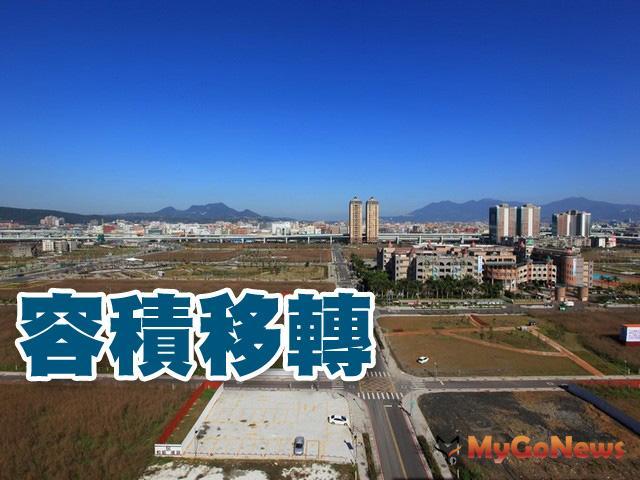 中市都市計畫容積移轉接受基地條件 臨路寬度降為8公尺