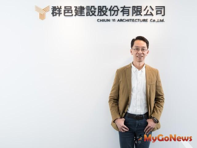 群邑建設總經理陳志昇擁有24年完整建築4資歷,打造「3箭4心」的發展架構。 MyGoNews房地產新聞 專題報導