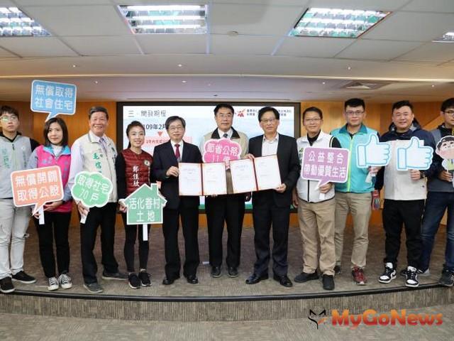 二空新村都更正式簽約,黃偉哲:可創地區發展、公部門與投資者共贏效益(圖:台南市政府)