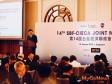 林佳龍 盼以城市為主體強化台星合作