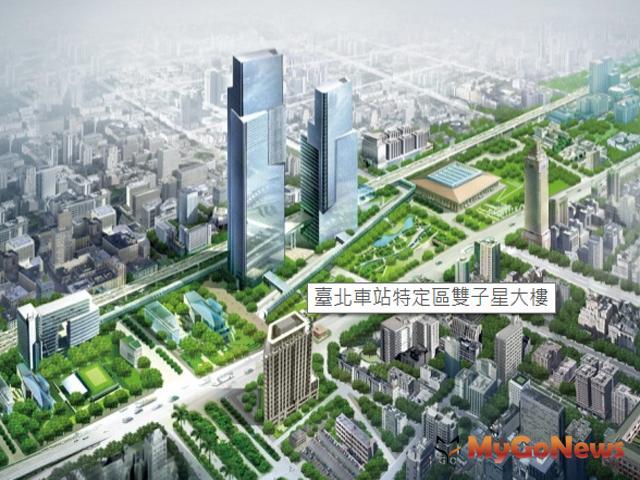 機場捷運通車了,台北雙子星計畫將重新啟動?(圖:宏大國際資產)