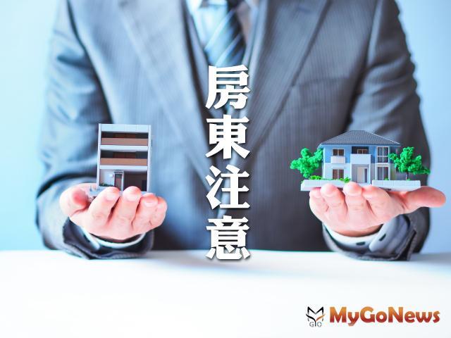 申報房屋租賃所得採用逐項舉證方式列報必要損耗及費用應檢附證明文件