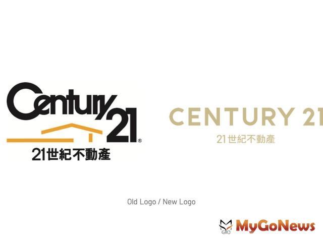 房仲界最大品牌創新 21世紀不動產推出全新品牌識別系統(圖:業者提供)
