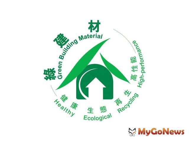 住得健康 內政部:裝修選用綠建材標章