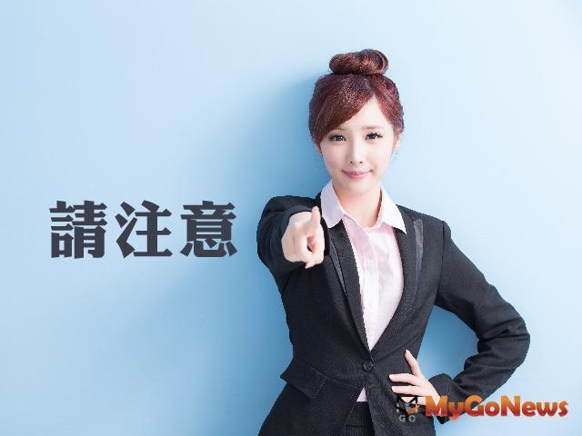 請注意 台北市健康公宅申請開跑了