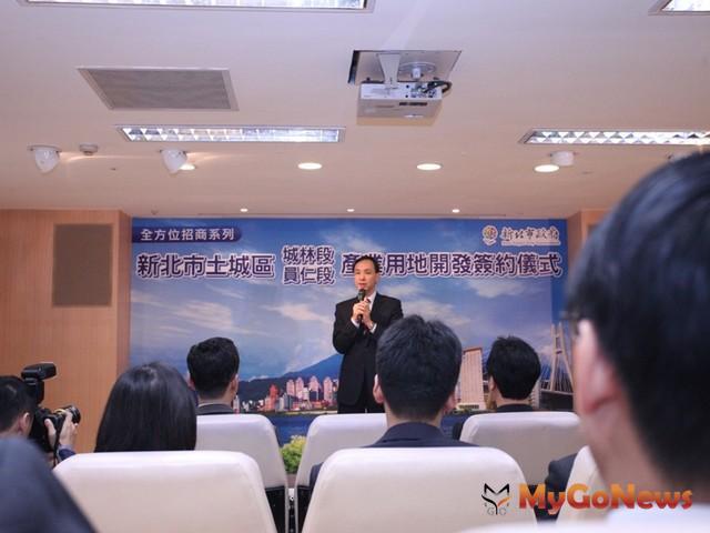 朱立倫說,這是市府積極招商、拚經濟的最佳成果。(圖:新北市政府)