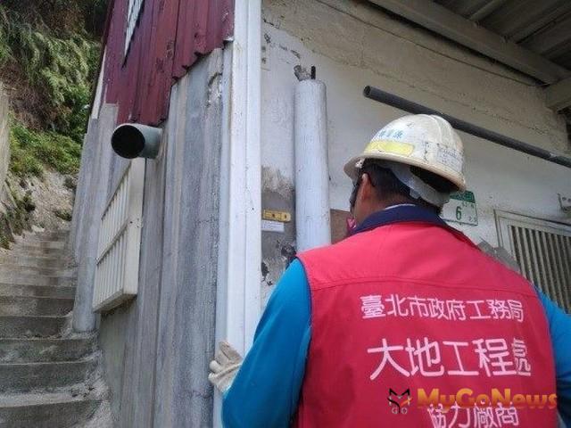 年度坡地社區安全巡檢為您安全,安心、放心、就甘心(圖:台北市政府) MyGoNews房地產新聞 安全家居
