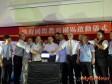 增加機能!新北淡海國際教育園區正式啟動