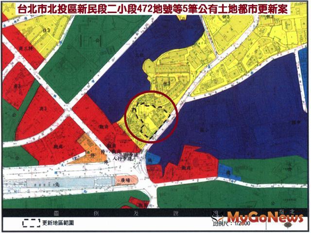 台北市評選「台北市北投區新民段二小段都市更新事業實施者案」已評選出最優申請人