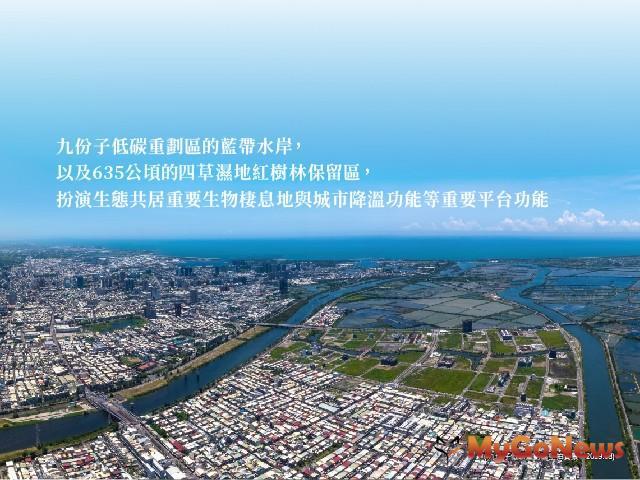 智慧低碳九份子、永續節能新家園,藏美‧輕井澤、賣好房、也賣最珍貴的東西