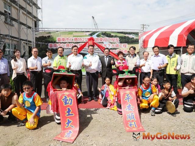 台南市仁德特27號道路東段工程啟動 完善大台南路網(圖:台南市政府)